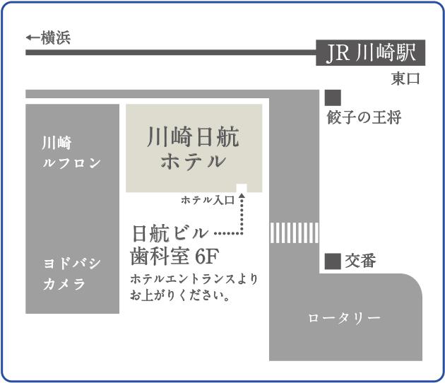 日航ビル歯科室マップ