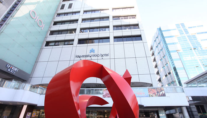外観:川崎日航ホテル